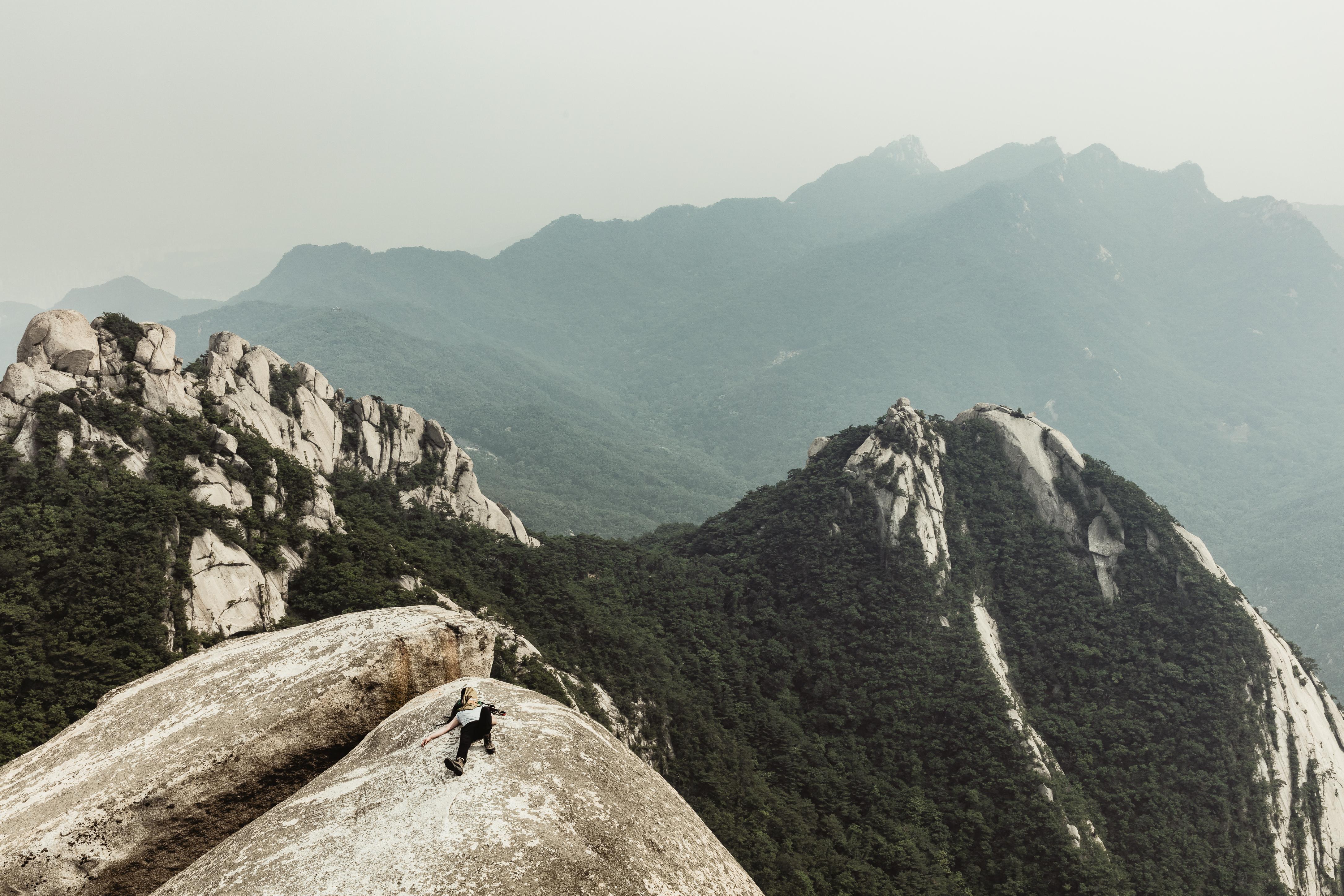 Südblick von Baegundae Peak