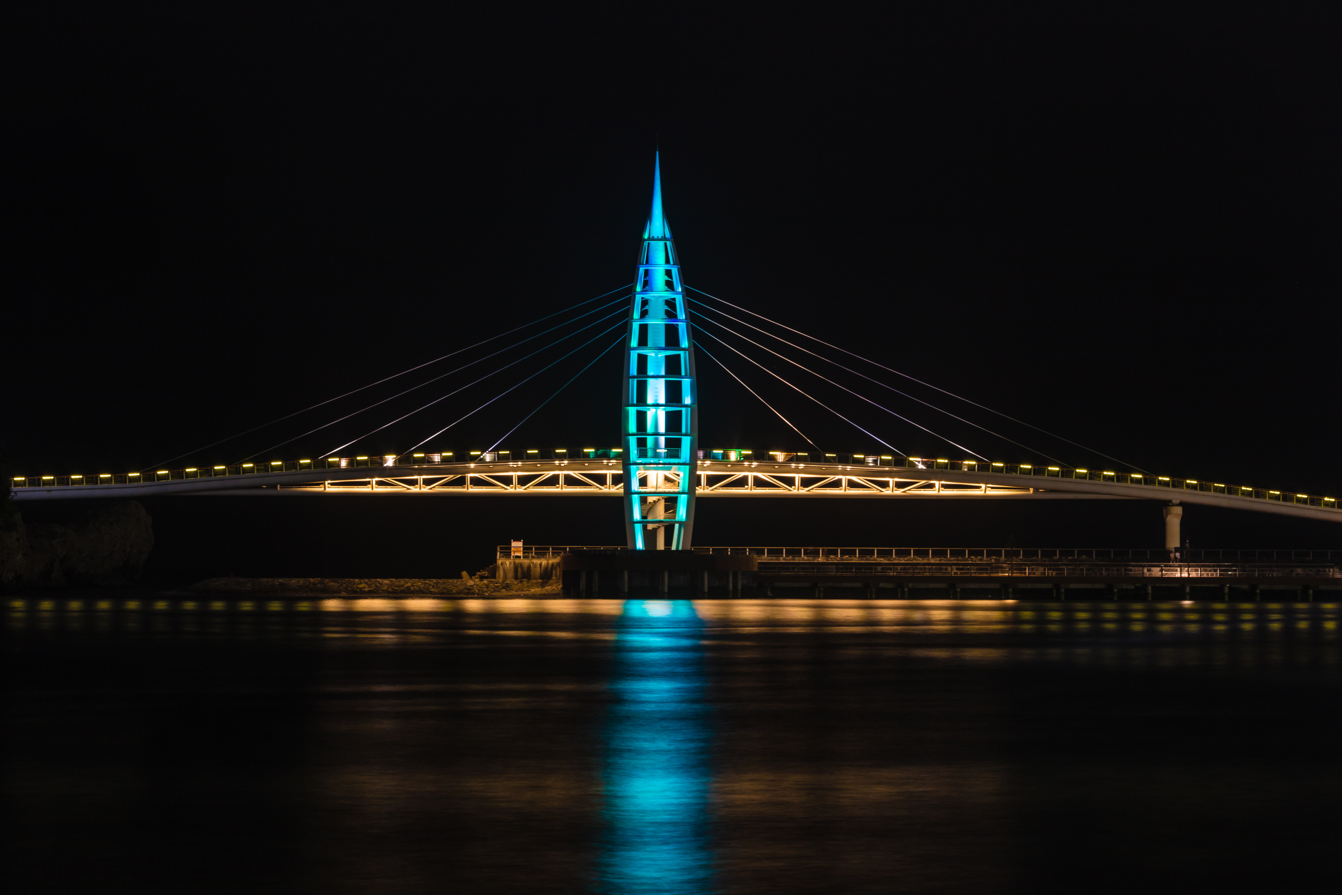 Saeyeongyo Brücke